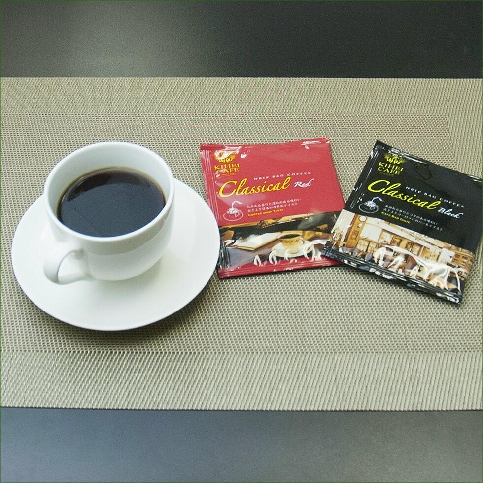 大分県:キヘイカフェ 懐かしの味ドリップバッグコーヒー