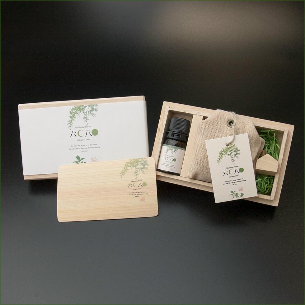 大分県:ヒノキエッセンシャルオイル 桐箱ギフトセット