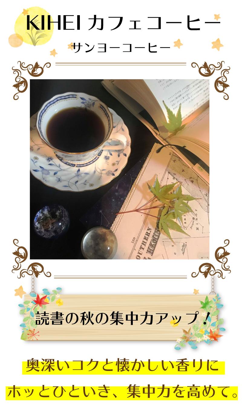 宇治抹茶豆乳とろりん/宇治金時ぷりん