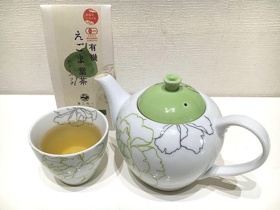 有機えごま葉茶