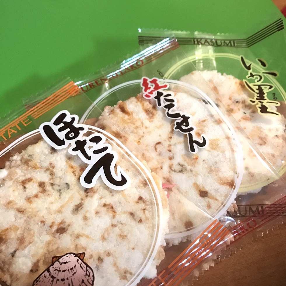 お米の甘さと海鮮の風味が幸せ