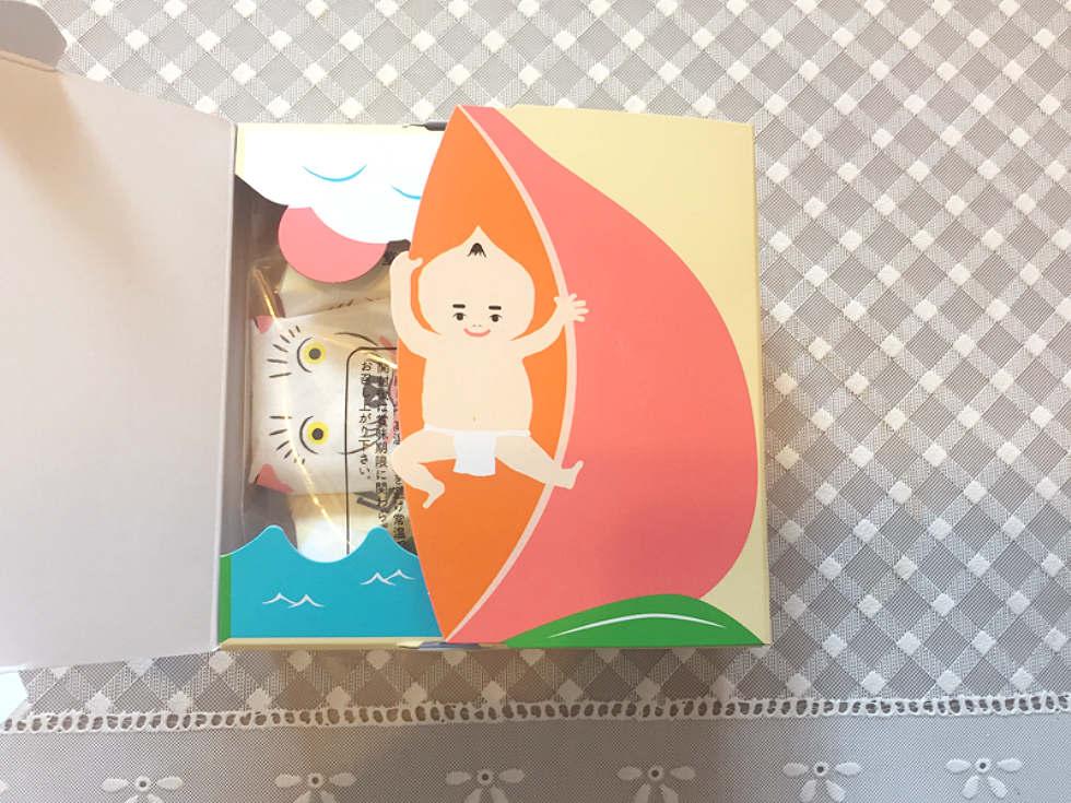 山方永寿堂 岡山名物 きびだんご