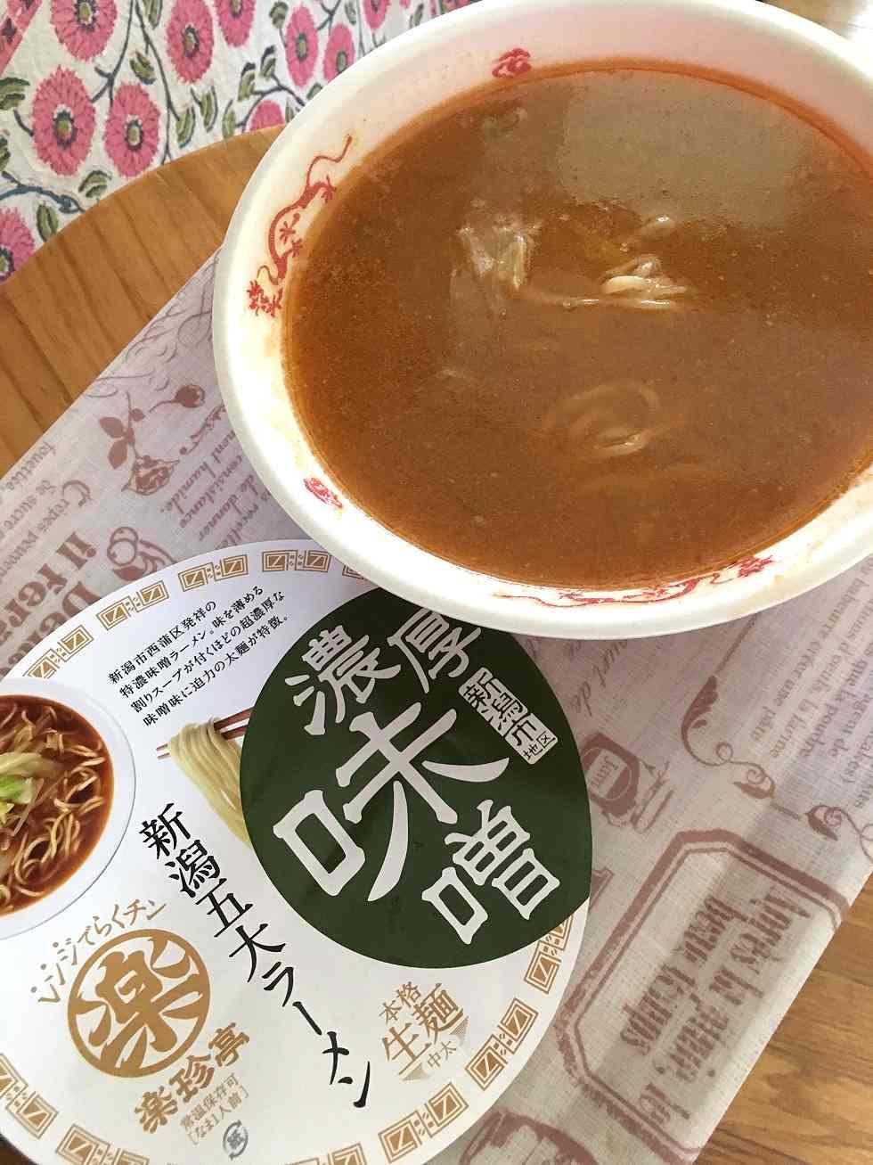 新潟西蒲区発祥の味噌ラーメン