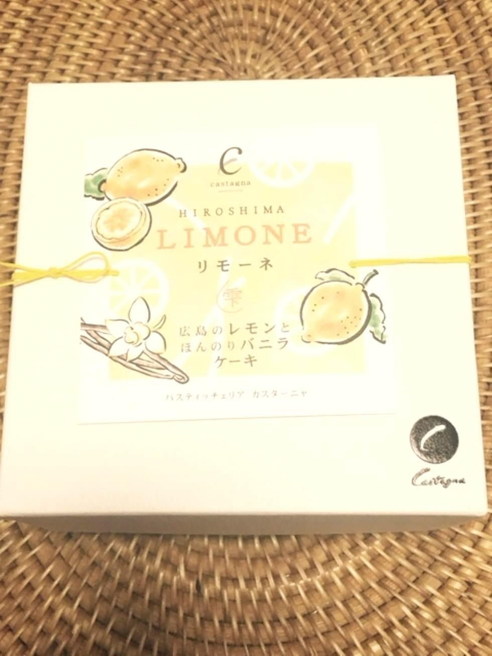 リモーネ ~レモンとバニラのケーキ