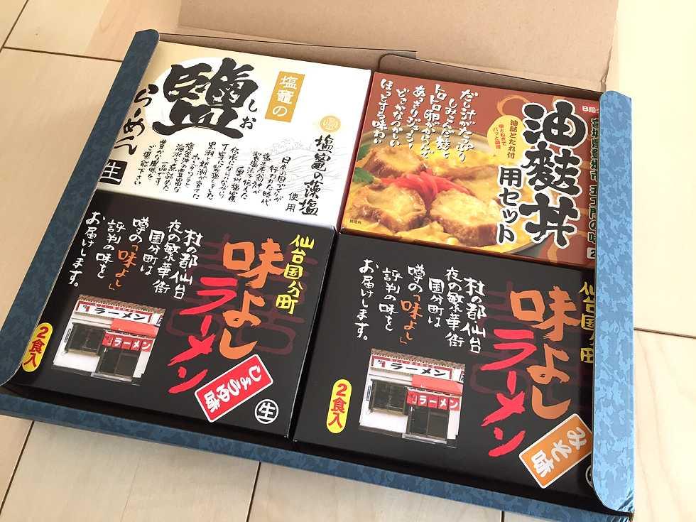 ご当地セット(麺類)