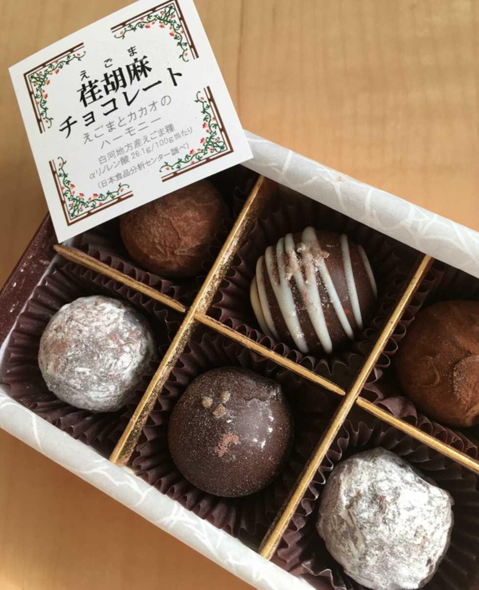 えごまとチョコレート