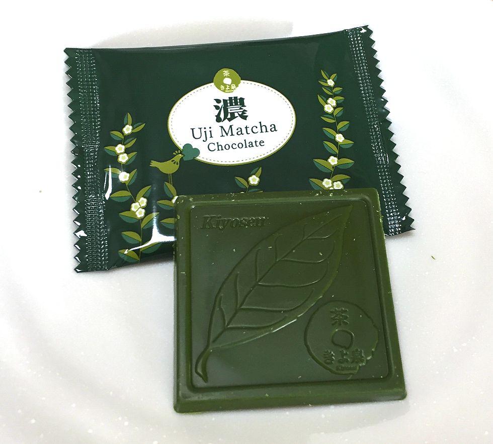 宇治抹茶チョコレート