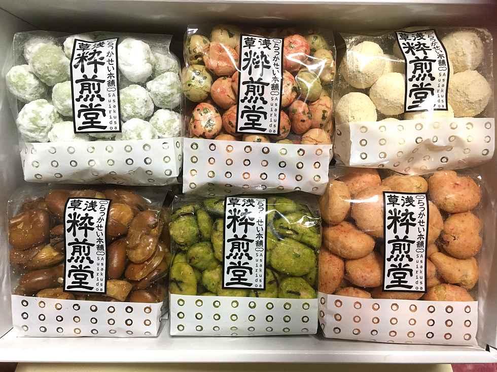 浅草粋煎堂」のおいしい豆菓子