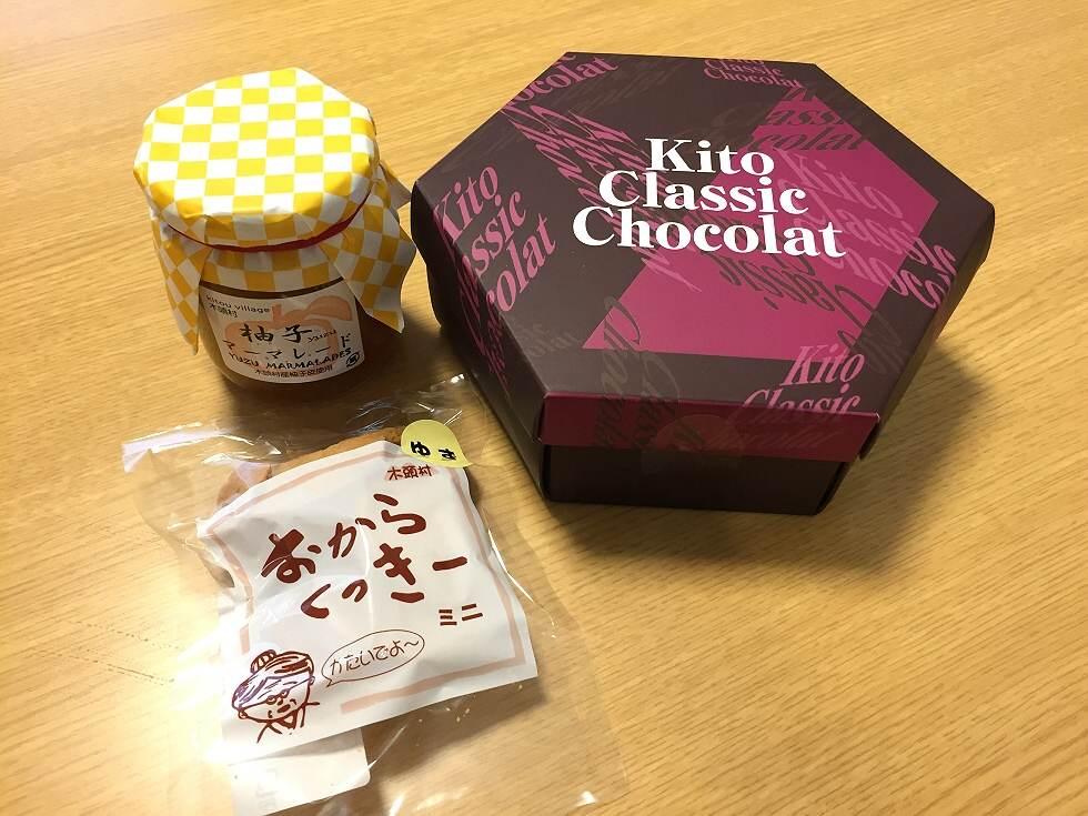 焼き菓子&柚子マーマレードセット