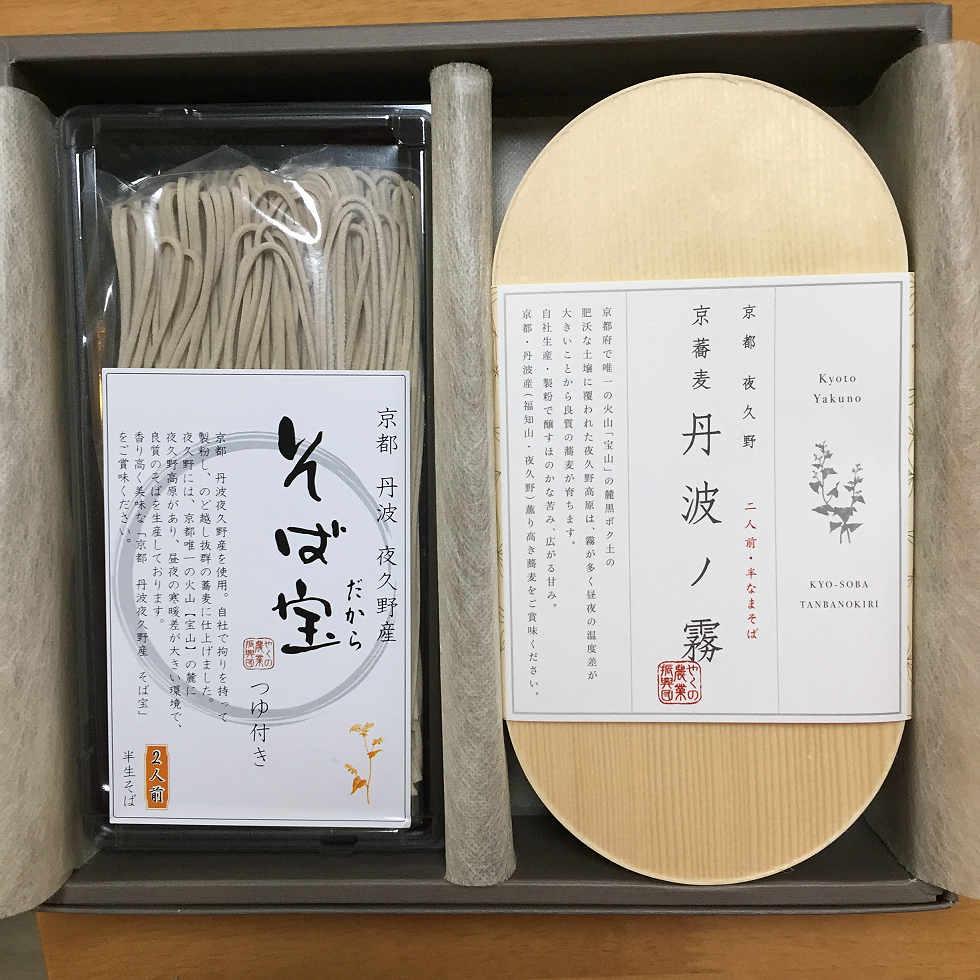 京都府やくの農業振興団の半なま京蕎麦