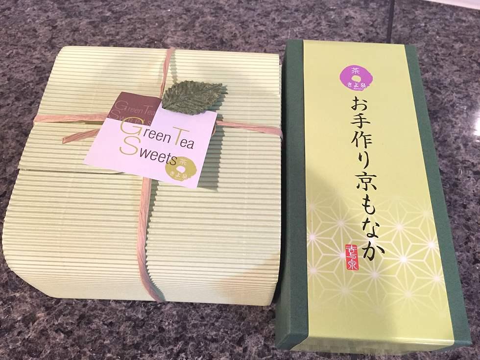 きよ泉さんの京都の抹茶ぷりん