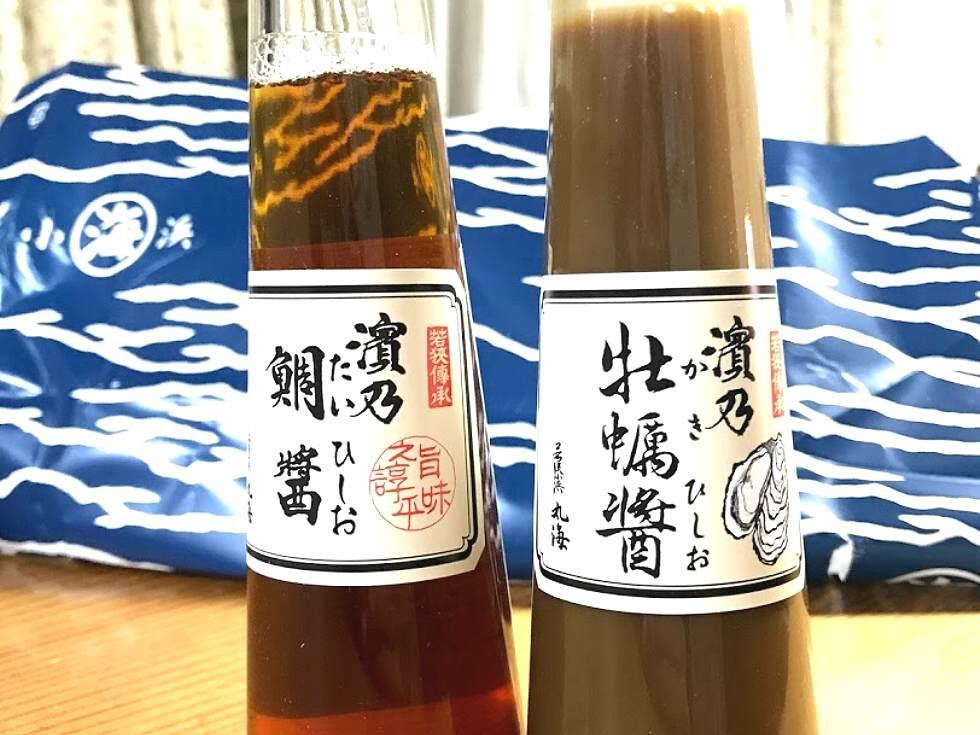 若狭小浜丸海の魚醤 牡蠣醤&鯛醤