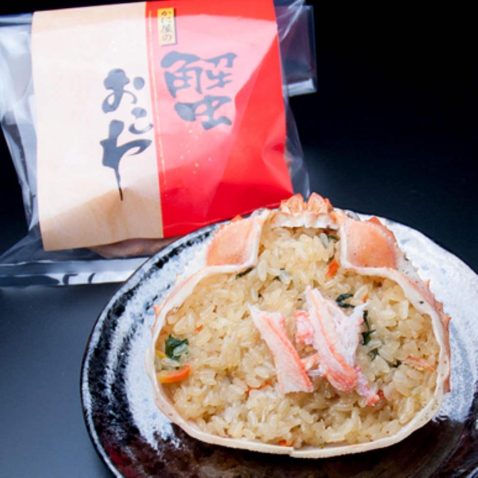 新潟県:カニ屋の蟹おこわ